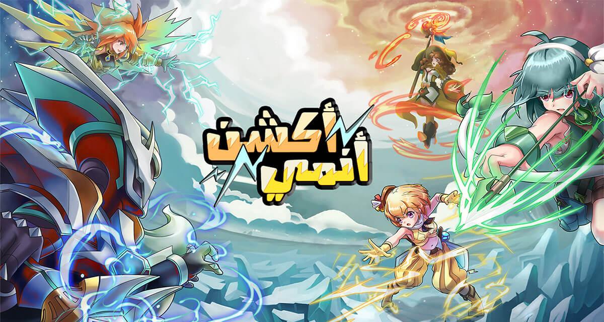 فلافل جيمز .. شركة عربية رائدة في مجال صناعة الألعاب