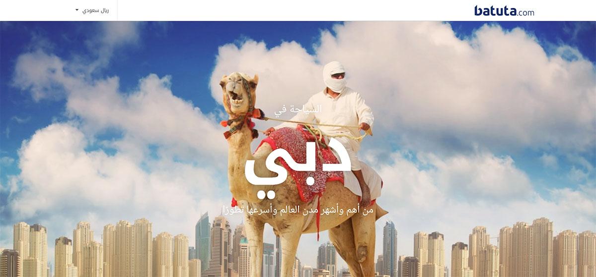 بطوطة .. أهم دليل عربي للوجهات السياحية حول العالم