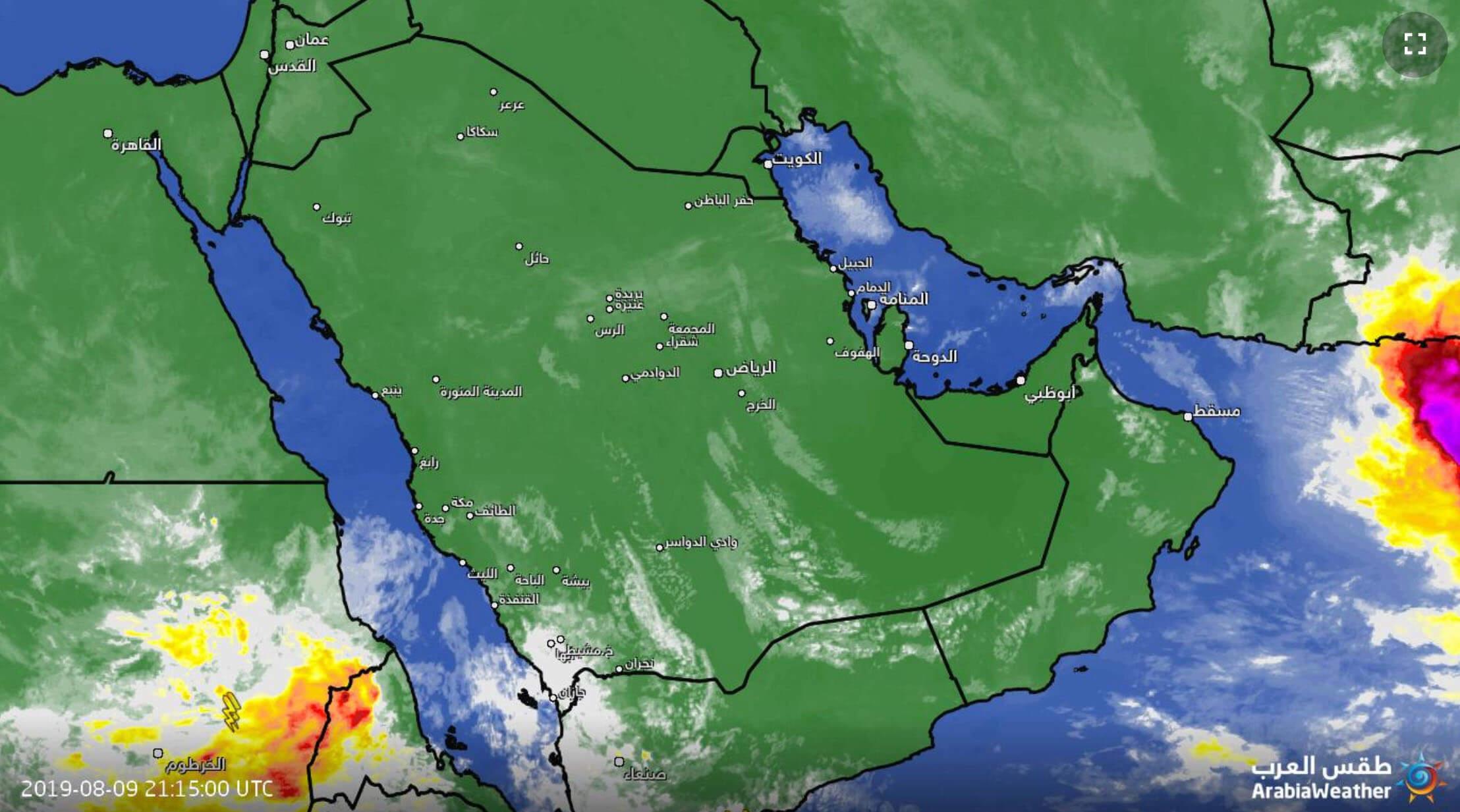طقس العرب .. أهم موقع للأرصاد الجوية في الشرق الأوسط