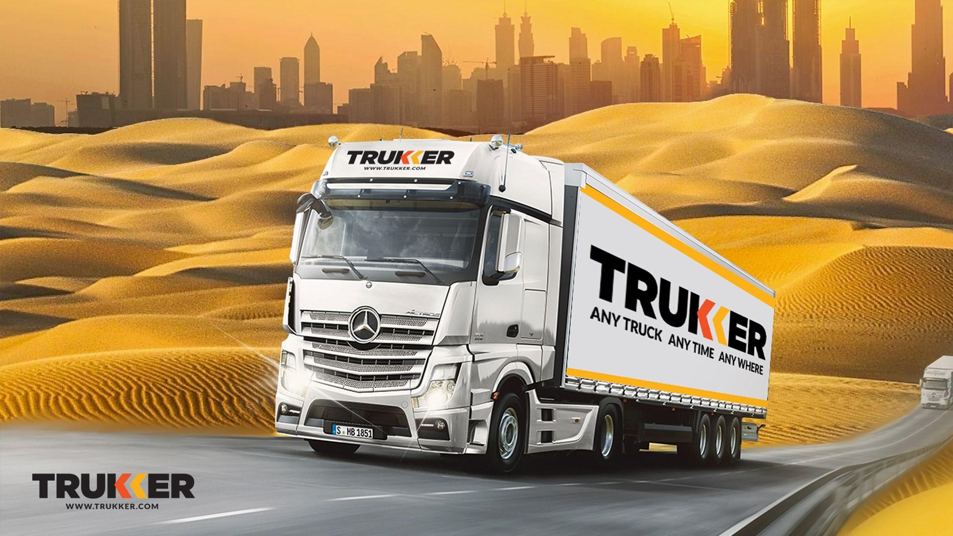 تروكر TruKKer .. مجمع الشاحنات الأول والوحيد على الإنترنت في دول الخليج
