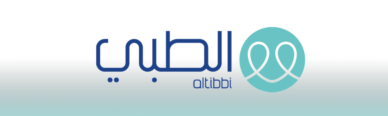 الطبي .. أكبر وأقوى مجتمع عربي للأطباء على الإنترنت