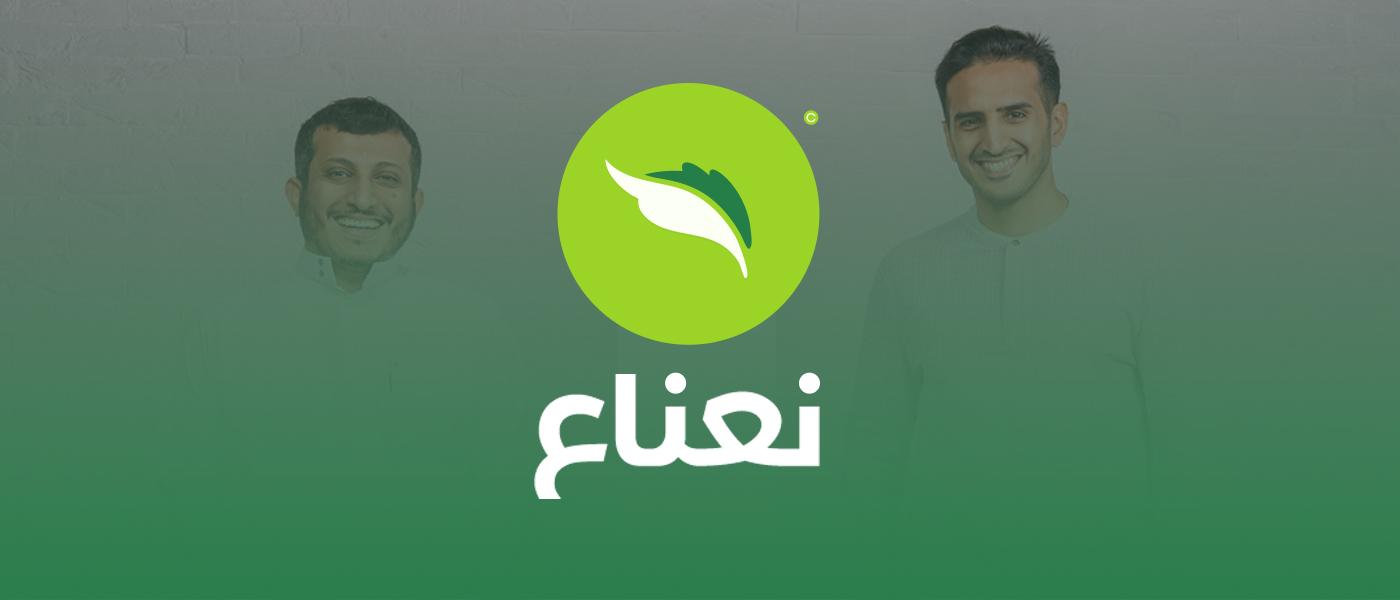 """شركة """"نعناع"""" Nana السعودية الناشئة تحصل على تمويل بقيمة 18 مليون دولار"""