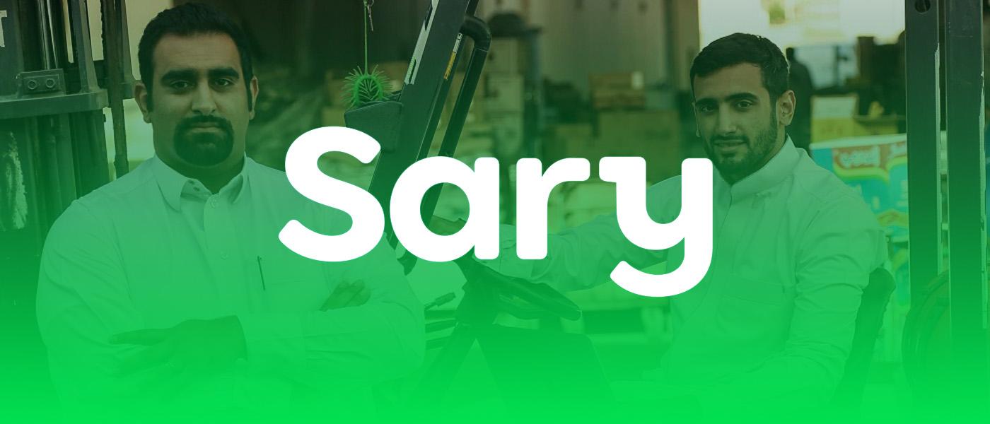 """شركة """"ساري"""" Sary السعودية الناشئة تحصل على تمويل بقيمة 6.6 مليون دولار"""