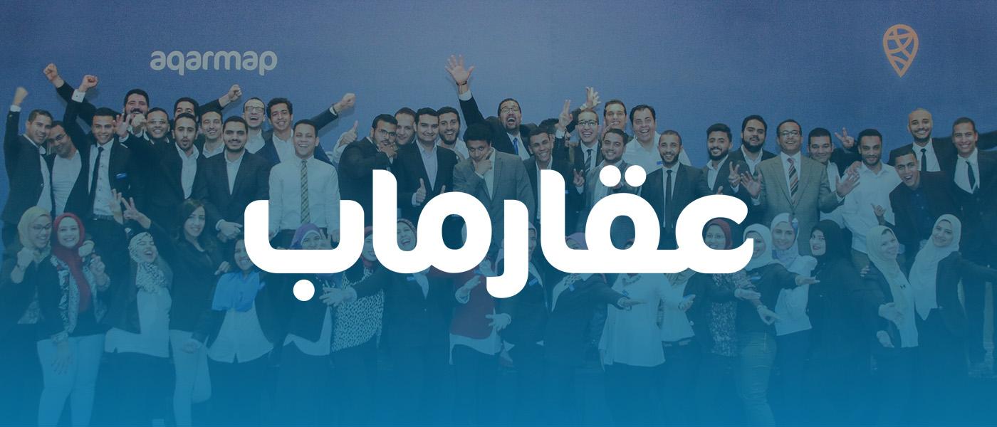 عقار ماب .. أكبر سوق للعقارات على الإنترنت في مصر