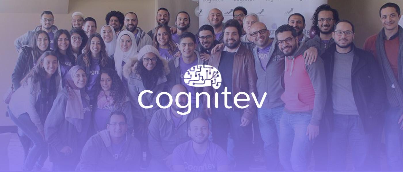 كوجنيتيف Cognitev  .. الذكاء الاصطناعي في خدمة التسويق الإلكتروني