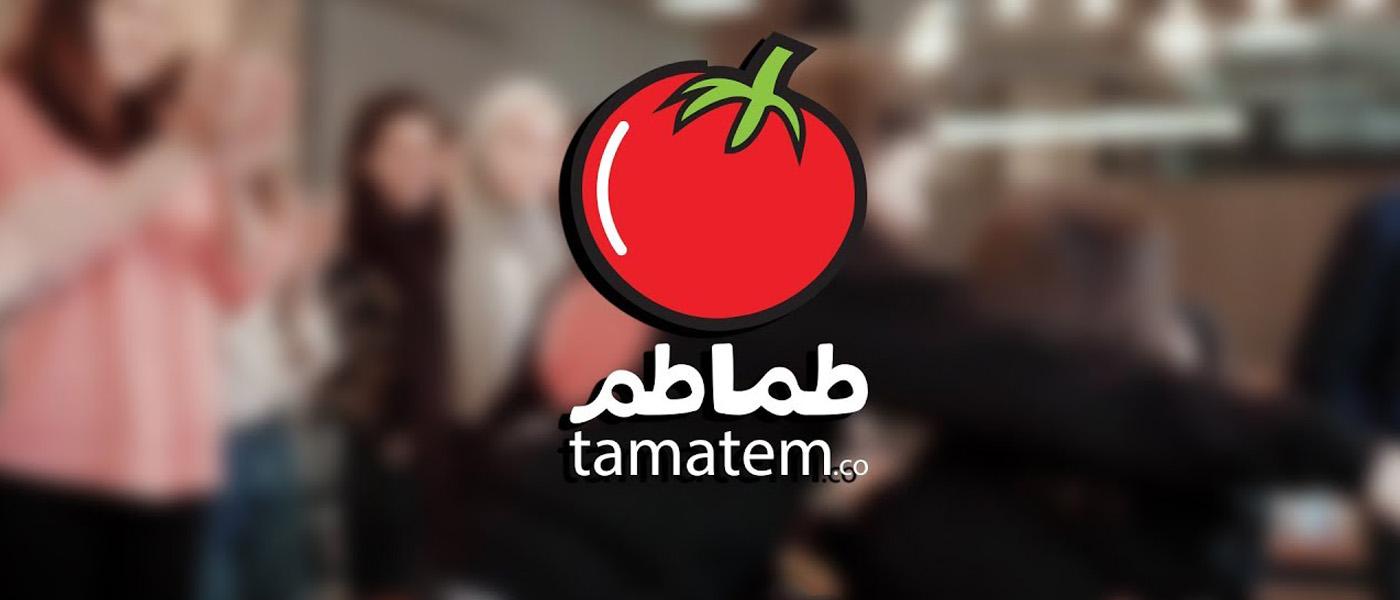 طماطم .. الشركة الرائدة في مجال الألعاب في الشرق الأوسط وشمال أفريقيا