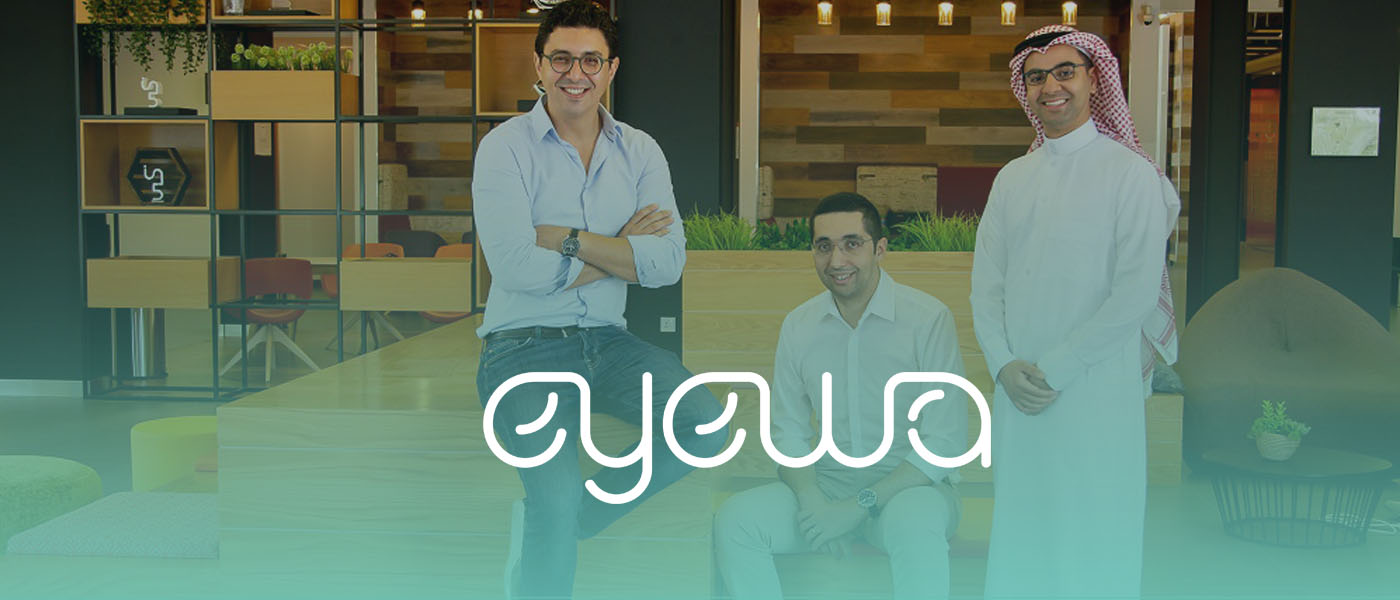 """شركة """"ايوا"""" Eyewa الناشئة لبيع مستلزمات البصريّات عبر الانترنت تحصل على تمويل بقيمة 2.5 مليون دولار"""